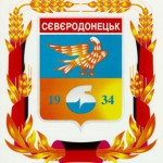 symbol of Severodonetsk